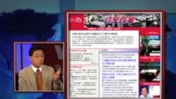 焦点对话:中国梦美国梦,美国人怎么了,公车改革,小熊维尼与跳跳虎