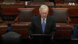 Лидер республиканского большинства в Сенате Митч Макконнелл об импичменте