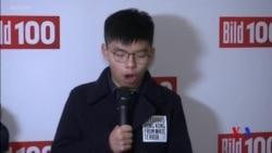 黃之鋒訪德促國際社會挺港人訴求 北京稱其挾洋自重