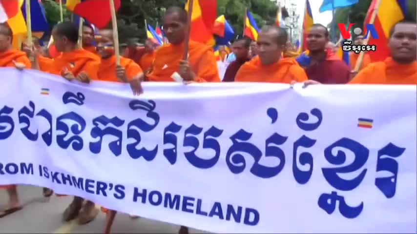 Protesters Again Demand Vietnamese Apology Over Kampuchea Krom
