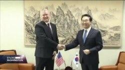 Apel Sjevernoj Koreji da nastavi pregovore