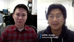 เปิดใจนักศึกษาแพทย์ไทยในอู่ฮั่น กับชีวิตท่ามกลางวิกฤติ 'โคโรนาไวรัส'