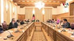 د امریکې خارجه وزیر وايي افغانستان به د پامه نه غورځوي