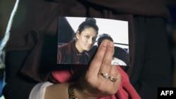 تصویر شمیمه بیگوم در سال ۲۰۱۵