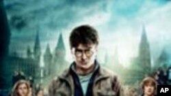 พ่อมดน้อย Harry Potter ตอนสุดท้ายเสกรายได้กว่า 168 ล้านในอเมริกาเหนือ