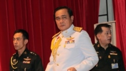 Thai's Ruler to Soften Image after Coup