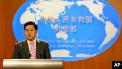 Phát ngôn viên Bộ Ngoại giao Trung Quốc Tần Cương nói 'Việt Nam luôn đi ngược lại lời nói của mình' và rằng 'độ khả tín của nước này rất thấp'.