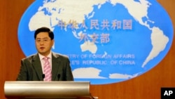 Juru bicara Kementerian Luar Negeri China Qin Gang.