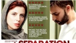 فیلم جدایی نادر از سیمین به عنوان یکی از ۹ فیلم خارجی نامزد دریافت جایزه اسکار شد