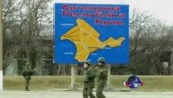 欧盟冻结18名乌克兰前政府官员资产