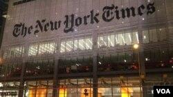 Kantor pusat harian New York Times (NYT) di New York (foto: dok). NYT memenangkan empat Hadiah Pulitzer untuk jurnalisme.