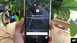 فیس بک کے نئے ایپ ریل کو حریف ٹک ٹاک نے اسے 'کاپی کیٹ' کا نام دیا ہے۔