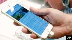 新款iPhone 6手机