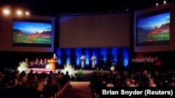 Memorijalna služba u crkvi u Arizoni za preminulog senatora Džona Mekejna