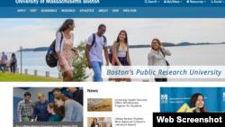 麻省大学波士顿分校网站