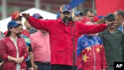 FILE - Venezuela's President Nicolas Maduro speaks during an anti-imperialist rally in Caracas, Venezuela, March 9, 2017. Maduro said in a televised appearance Friday that he asked the United Nations for help boosting medicine supplies in the shortage-pl