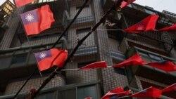 """台灣最新民調顯示:近9成民眾反對""""一國兩制"""""""