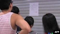 Trung Quốc ra lệnh cho Wal-Mart đóng cửa ít nhất 10 cửa hàng vì bán thịt heo đã bị dán nhãn hiệu giả