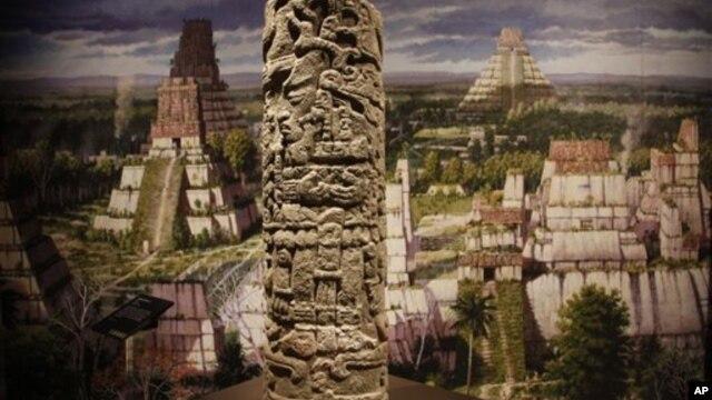 Eksponat na izložbi u Arheološkom muzeju u Filadelfiji