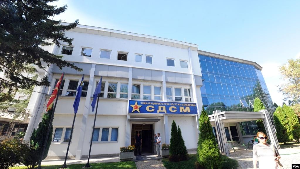СДСМ одлучи, нема предвремени парламентарни избори