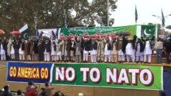 تظاهرات صدها نفر علیه آمريکا در پاکستان