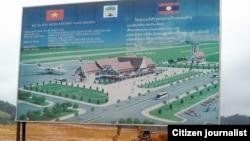 ໂຄງການສ້າງສະໜາມບິນໜອງຄ້າງຢູ່ໃນ ແຂວງຫົວພັນ ທີ່ລົງທຶນໂດຍກຸ່ມບໍລິສັດ Hoang Anh Gia Lai ທີ່ເລີ້ມກໍ່ສ້າງ ເມື່ອປີ 2013 ແຕ່ໄດ້ໂຈະໄວ້ໃນໄລຍະນຶ່ງ ຍ້ອນຂາດເງິນທຶນ ໃນການກໍ່ສ້າງ ແລະໄດ້ເລີ້ມການກໍ່ສ້າງຄືນມາອີກໃນຕົ້ນປີ 2020 ນີ້