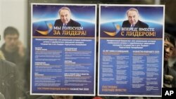 哈薩克斯坦舉行選舉。