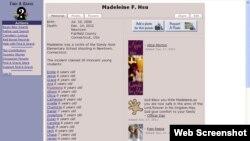馬德琳網上祭奠館網頁上關於遇難的小女孩馬德琳-徐的信息