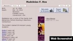 马德琳网上祭奠馆网页上关于遇难的小女孩马德琳-徐的信息