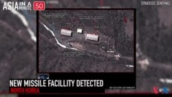 Has Another North Korean Missile Site Been Found?