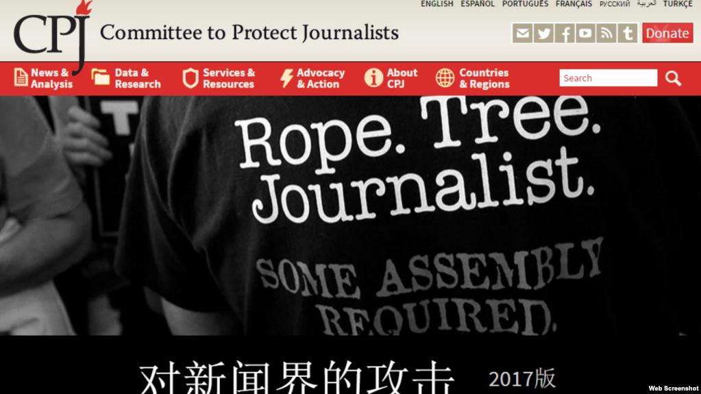 全球新闻审查花样翻新,中国手段引关注