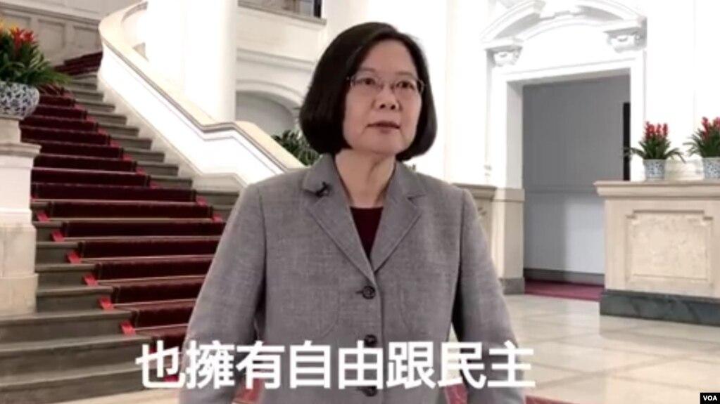 台湾总统蔡英文星期天发表农历新年讲话的脸书视频截图