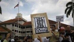 معترضین در برابر سفارت مصر، مالزی کوالالامپور