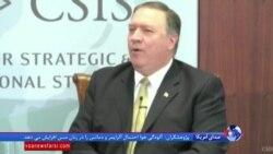 هشدار رئیس سازمان سیا به ایران درباره فعالیت های منطقه ای