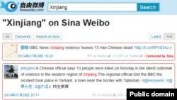自由微博网站上有关新疆局势微博的截图