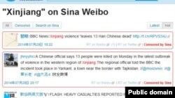 Tin trên trang web Weibo về vụ bạo động ở Tân Cương