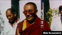 """起初,在中国官方眼中,恰扎仁波切是一位""""政治过硬""""的僧人。(网络截图)"""