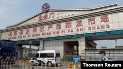 在檢測到新的冠狀病毒感染後,北京新發地批發市場已經關閉營業。