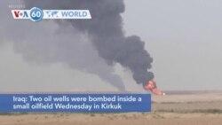 VOA60 Addunyaa - Iraq: Two oil wells were bombed in Kirkuk