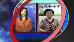 VOA卫视(2014年8月13日 第一小时节目)