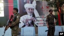 افغان ولسمشریزې ټاکنې