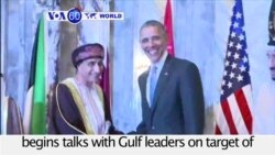 VOA60 World - Obama, Gulf Partners United in Efforts to Stabilize Mideast