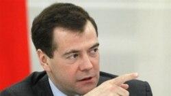 تلاش روسیه برای جذب سرمایه گذاری خارجی