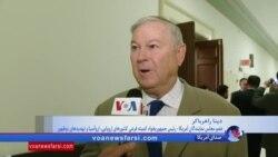 عضو کنگره آمریکا: به نقطه تحول در ایران رسیدیم؛ زمان خروج ملاها از حکومت و بازگشت به مساجد است