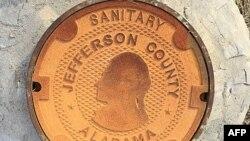 SHBA: Qeveria e qarkut Xheferson, në Alabama dorëzon dokumentet e falimentimit