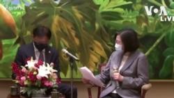 日本前首相森喜朗赴台参加李登辉追思会与蔡英文会面