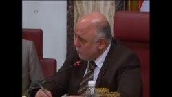Iraq Politics