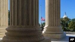 Zdanje Vrhovnog suda SAD, u Vašingtonu, 7. oktobra 2020.