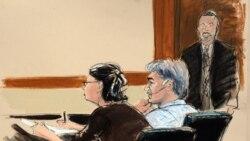 در این طرح منصور ارباب سیار در جلسه نخستین دادگاه خود دیده می شود