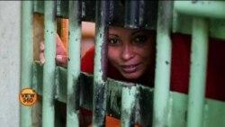 پاکستان کی جیلوں میں خواتین قیدیوں کی حالتِ زار
